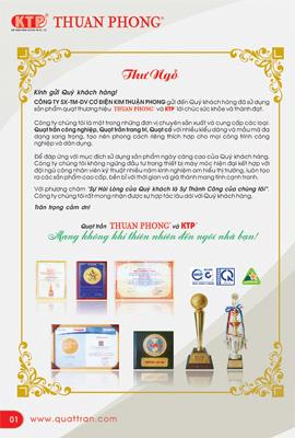 Công Ty TNHH Kim Thuận Phong